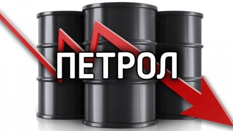 Петролните фючърси поевтиняват с над 2% с оглед напрежение на