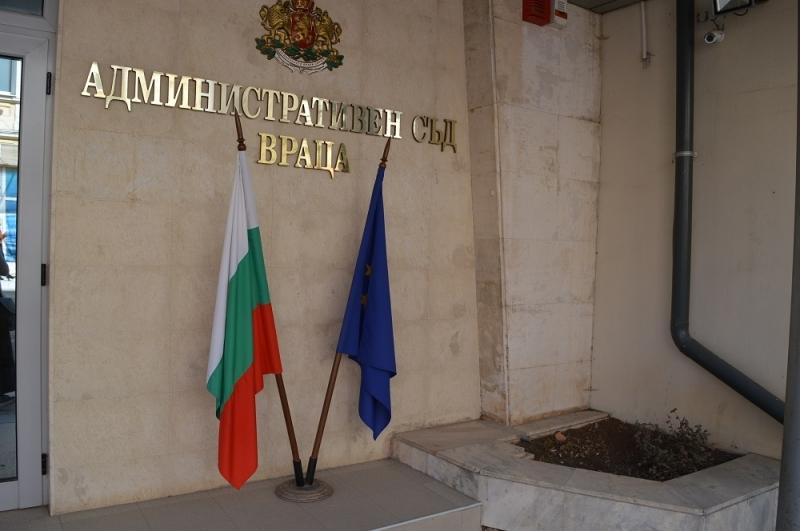 Образуваните през 2018 г. в Административен съд – Враца административни