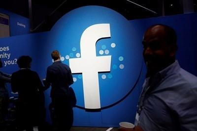 Очаква се днес социалната мрежа Фейсбук да представи своя криптовалута.