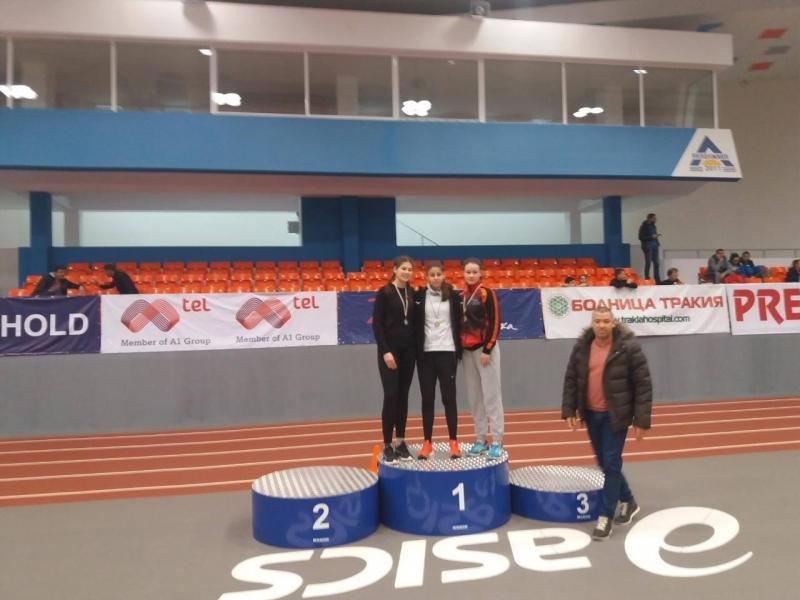 Врачанки отчетоха с медали атлетите от Северозапада, участвали в националния