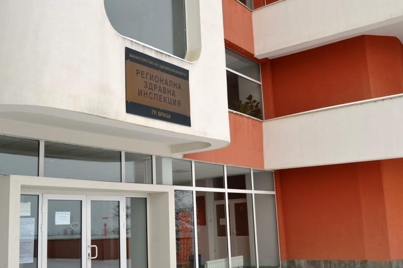 От Регионалната здравна инспекция във Враца регистрираха нови 5 човека,
