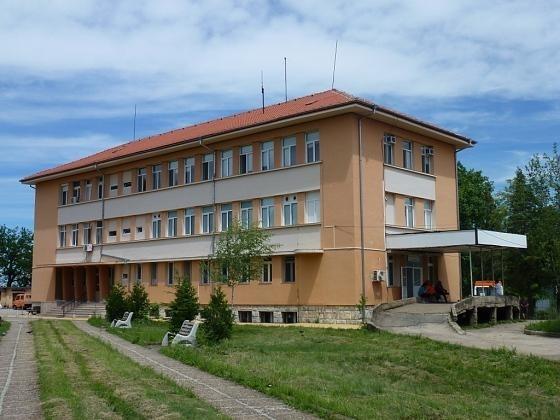 Болницата в Берковица получи субсидия от здравното министерство