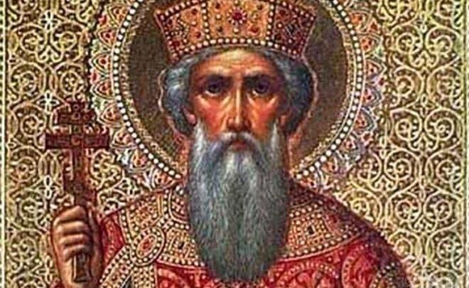 На 24 септември почитаме паметта на Свети Владислав Сръбски. Стефан