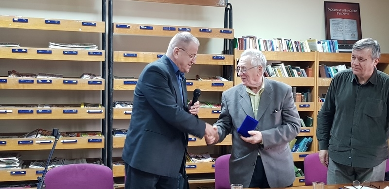 Юбилейна литературна вечер, посветена на 80-та годишнина на Петър Доневски,