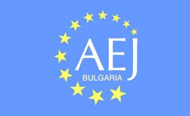 Асоциацията на европейските журналисти - България (АЕЖ-България) настоява в официална