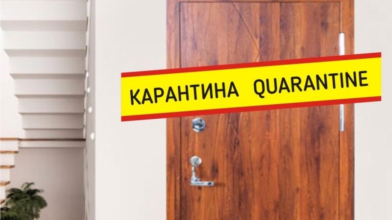 Още четири случая на нарушаване на домашна карантина разследва видинската