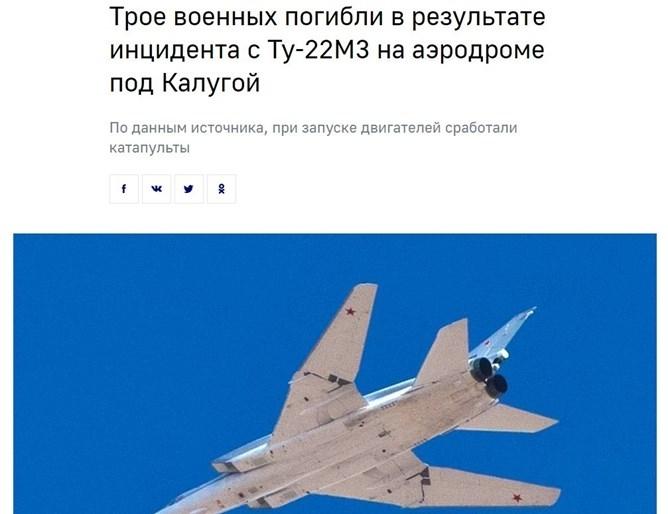 Трима руски военни загинаха в резултат на задействането на катапулта