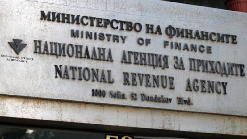 Националната агенция за приходите събра над 4 млн. лв. просрочени