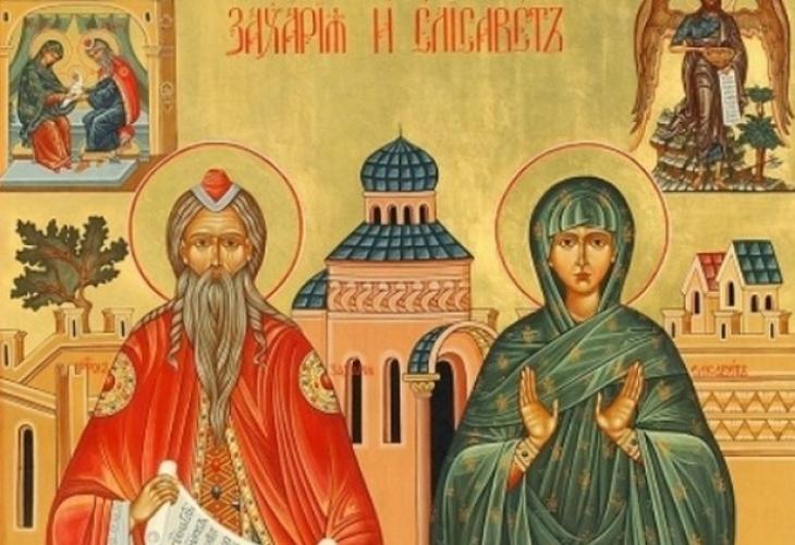 На 5 септември църквата почита деня на св. пророк Захарий