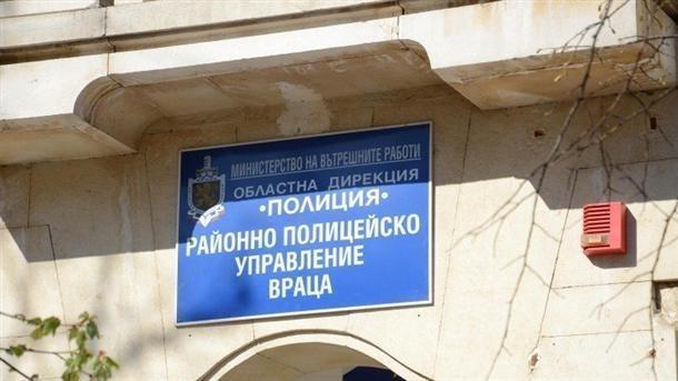 Тайно смениха шефа на районното управление на полицията във Враца