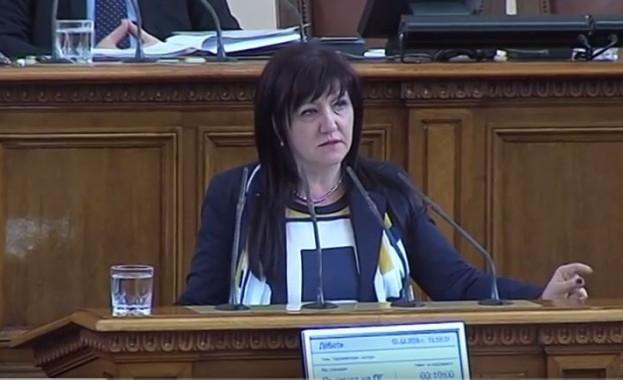 """Лидерът на """"Атака"""" Волен Сидеров и депутатите му - Павел"""