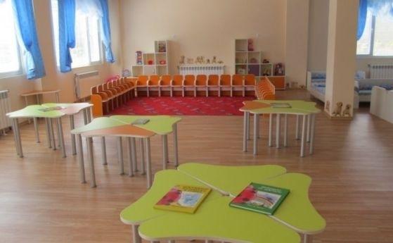 Общо четири станаха децата от 185 детска градина в столичния