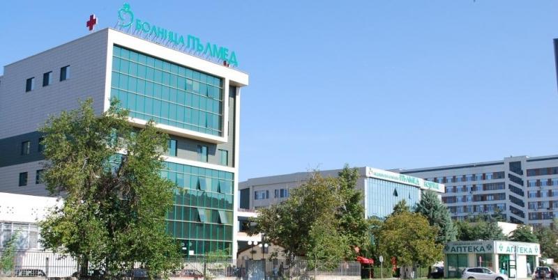 Здравните власти в Пловдив затвориха спешното отделение на частната болница,