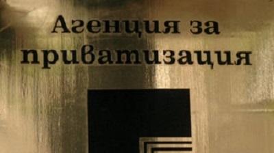 Правителството определи Петя Александрова за изпълнителен директор на Агенцията за