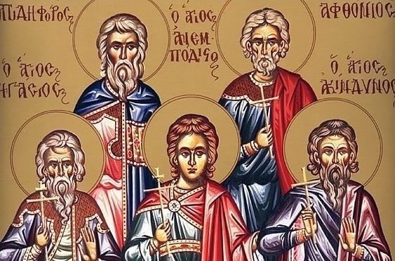 На 2 ноември почитаме паметта на Свeтите мъченици Акиндин, Пигасий,
