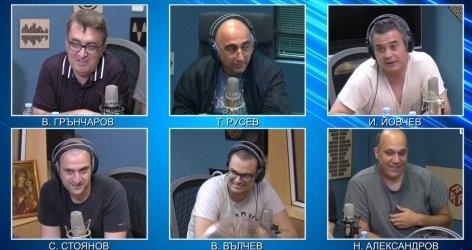 """Спортните журналисти на """"Дарик радио"""" повече няма да работят за"""