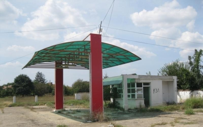 Частен съдебен изпълнител обяви на търг бензиностанция в монтанското село