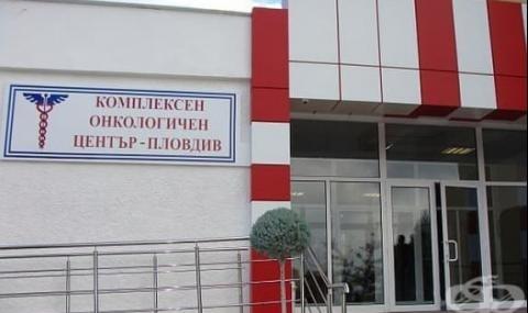 Специалисти от Комплексния онкологичен център в Пловдив оперираха успешно 100-годишна