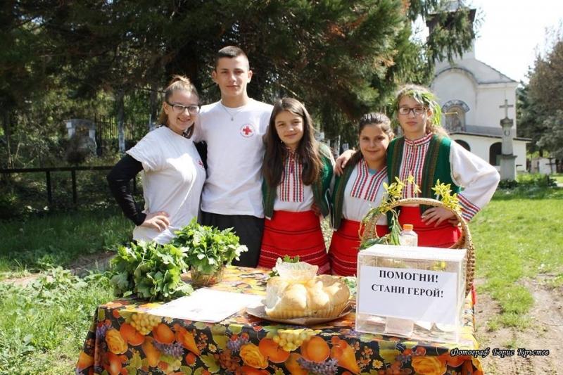 Традиционната кампания на Български младежки Червен кръст Враца за фондонабиране