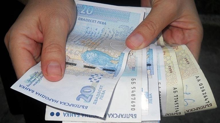 МИГ-ЛОМ обяви процедура за предоставяне на безвъзмездна финансова помощ