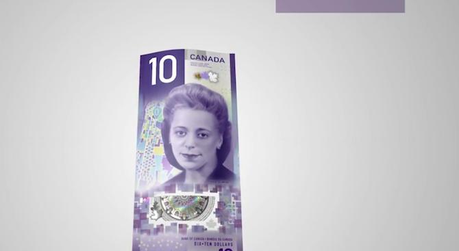 Централната банка на Канада пуска в обращение вертикална 10-доларова банкнота.