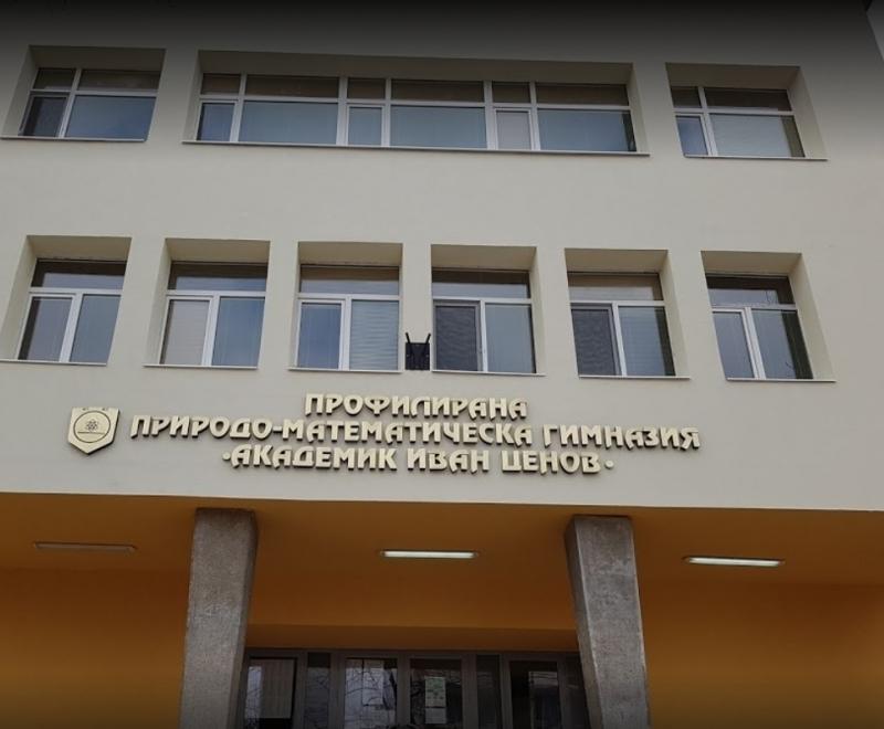 "ППМГ ""Акад. Иван Ценов"" – Враца е партньор по нов проект Еразъм+"