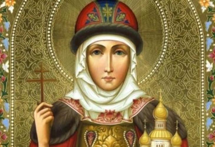 Прекрасни имена черпят днес, почитаме благоверна киевска княгиня