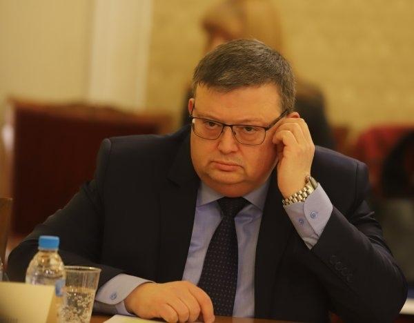 Антикорупционната комисия КПКОНПИ за пореден път е осъдена да плаща