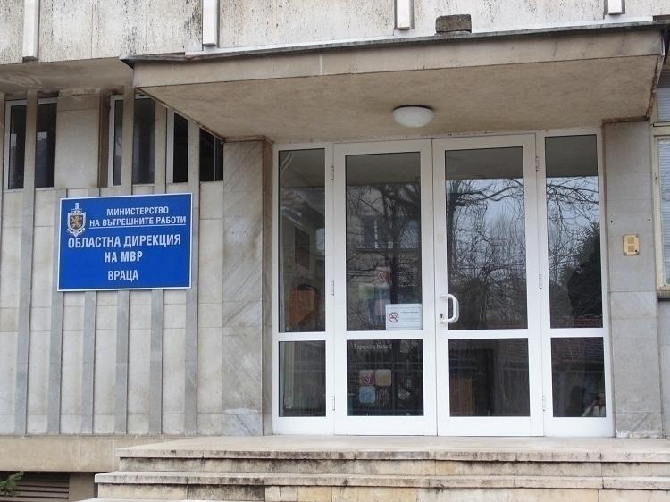 С 26% е намаляла криминалната престъпност във Врачанско през месец