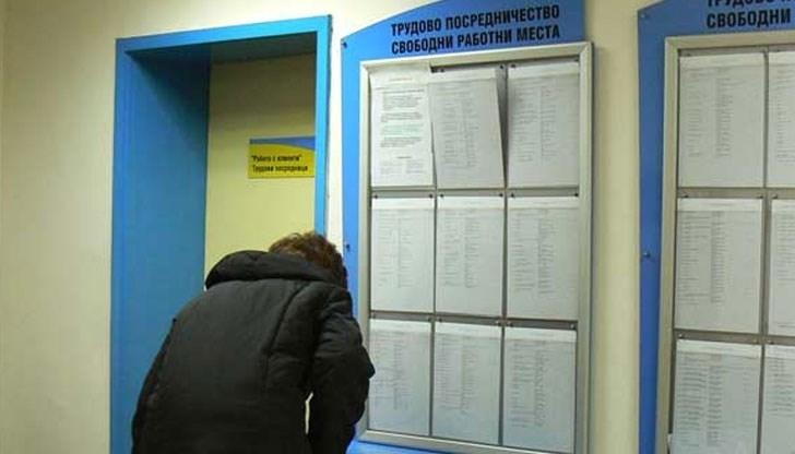 428 лица от Врачанско са останали без работа от началото