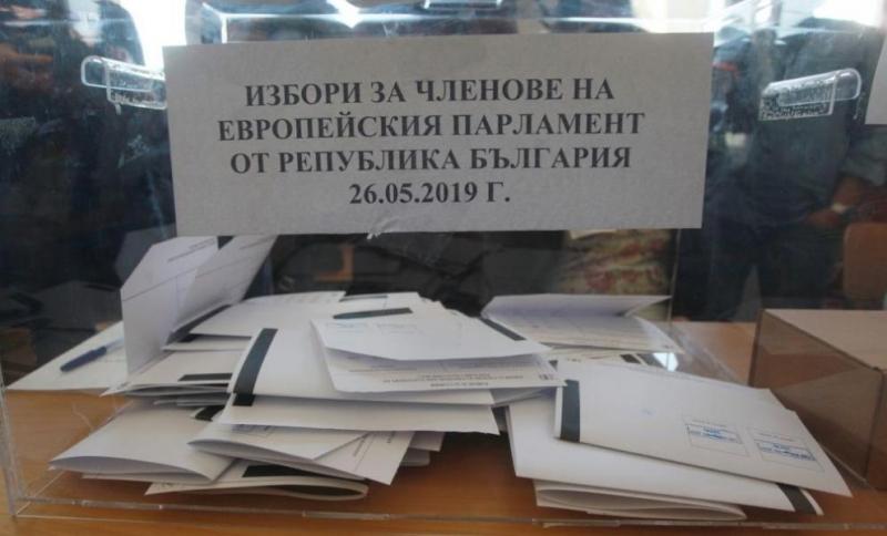 Прокуратурата е образувала15 разследваниязапрестъпления против политическите правакъм 11 часа, днес.