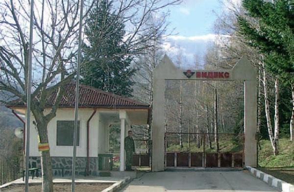"РИОСВ наложи 2 бона глоба на ""Видекс"" заради завода в Горни Лом"