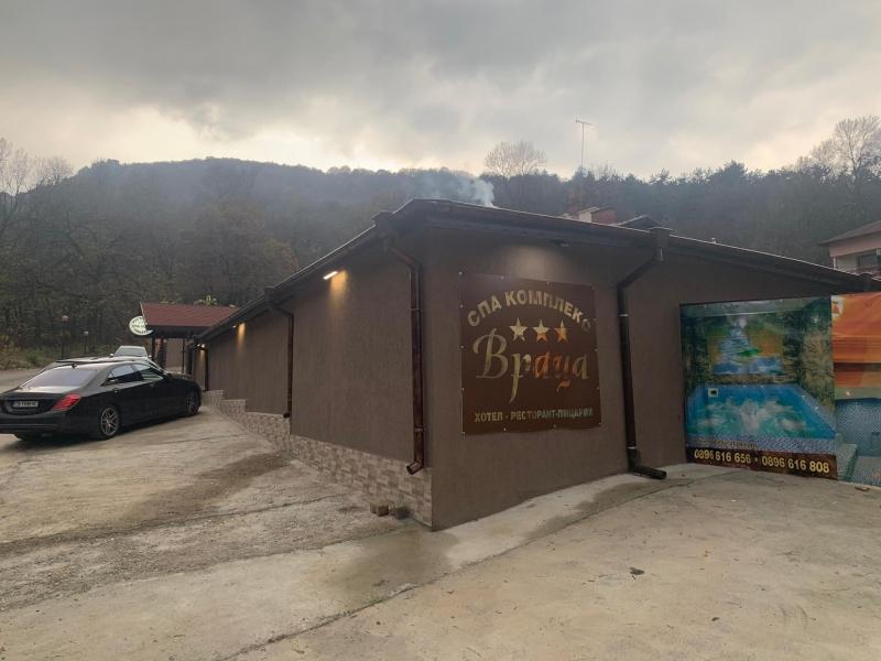 """Уникален СПА хотел """"Враца"""" отвори врати в града под Околчица."""