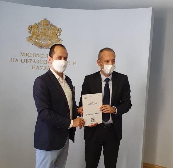 Младежкият център във Враца ще разшири обхвата от предоставяни услуги