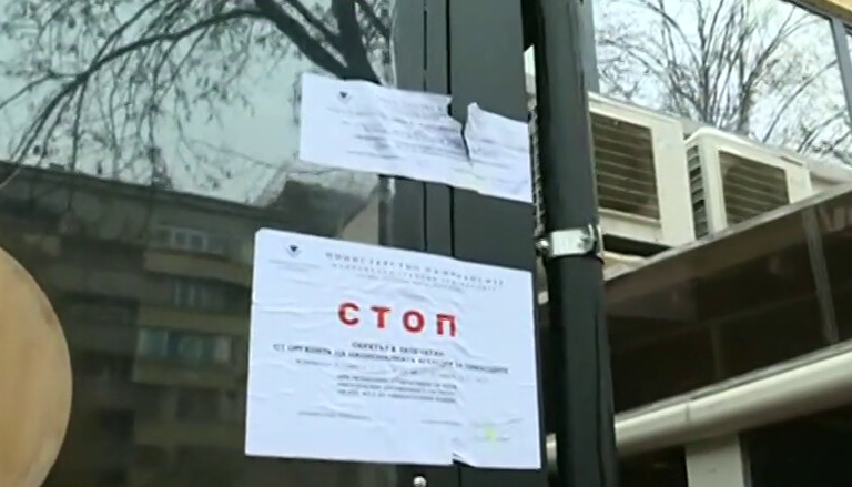 Данъчните влязоха в четири вериги заведения в София, причината са