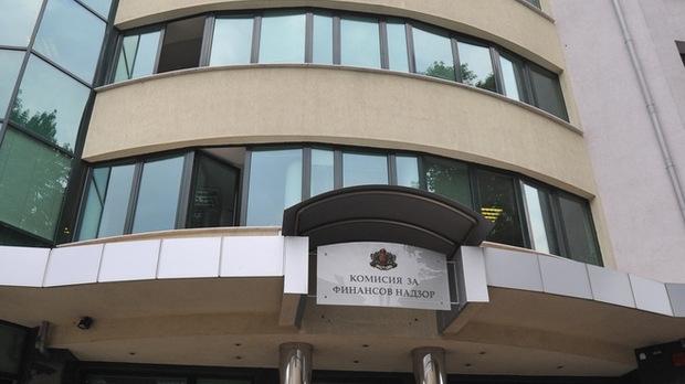 От Комисията по финансов надзор оповестиха новите възнаграждения на ръководството