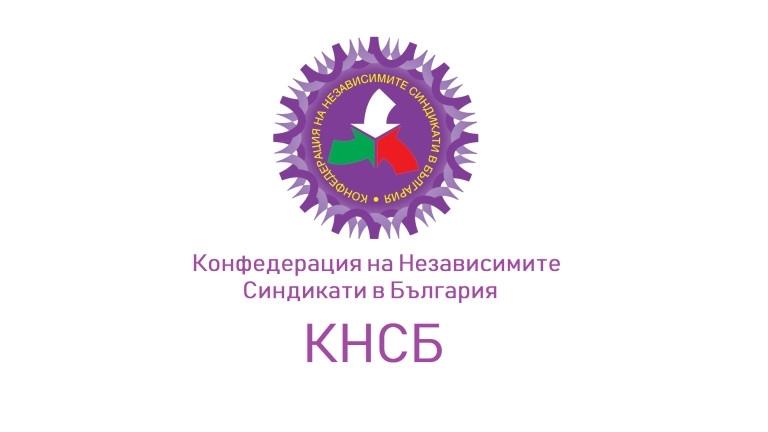 Синдикатите се обявиха срещу идеята трудовите права на уволнените служители