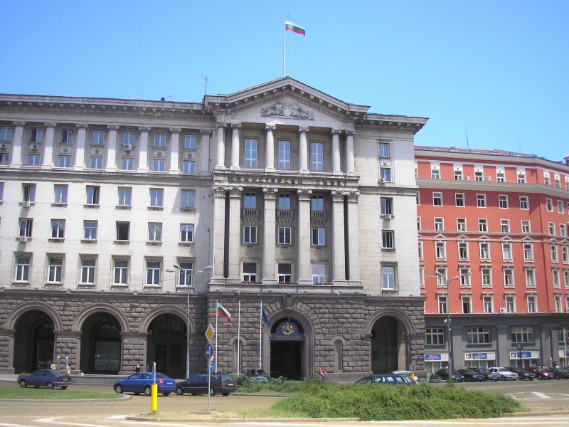 Правителството предлага на Народното събрание да отпусне държавна парична наградана