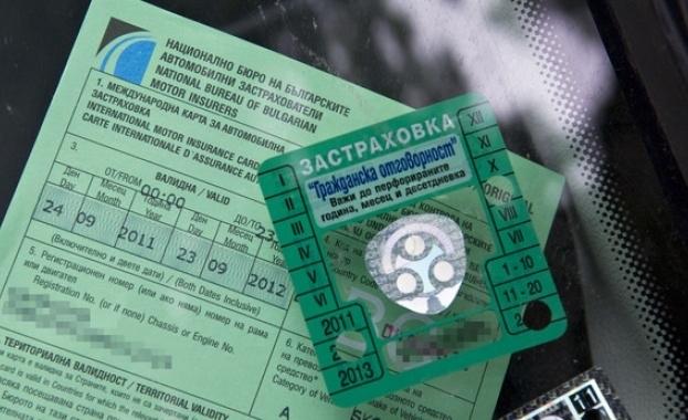 """Над 1000 лв. може да бъде цената на застраховката """"Гражданска"""