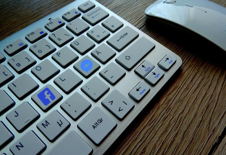 Търсачки като Google и Bing могат да бъдат принудени да