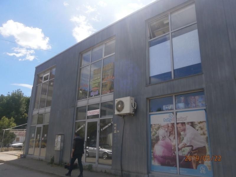 Частен съдебен изпълнител обяви за публична продан магазин във Видин,