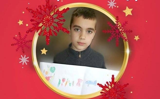 Коледен благотворителен концерт в подкрепа на 8-годишния Лъчезар Гилов организират