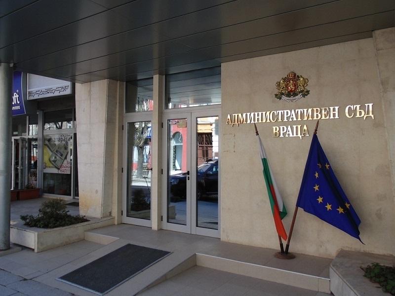 Образуваните през 2017 г. в Административен съд – Враца административни