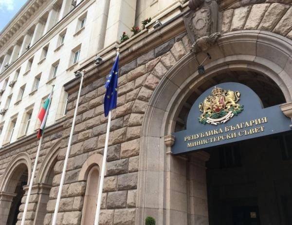 Правителството предлага проф. д-р Венко Александров да бъде удостоен с