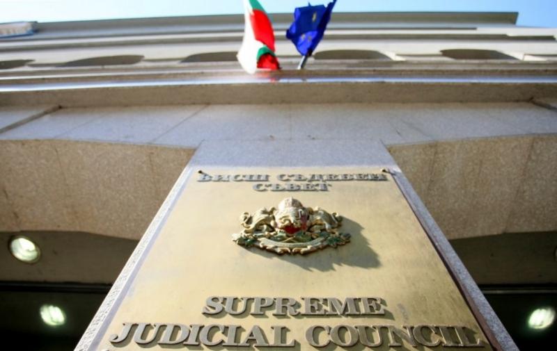 Съдийската колегия на Висшия съдебен съвет на основание чл. 196,