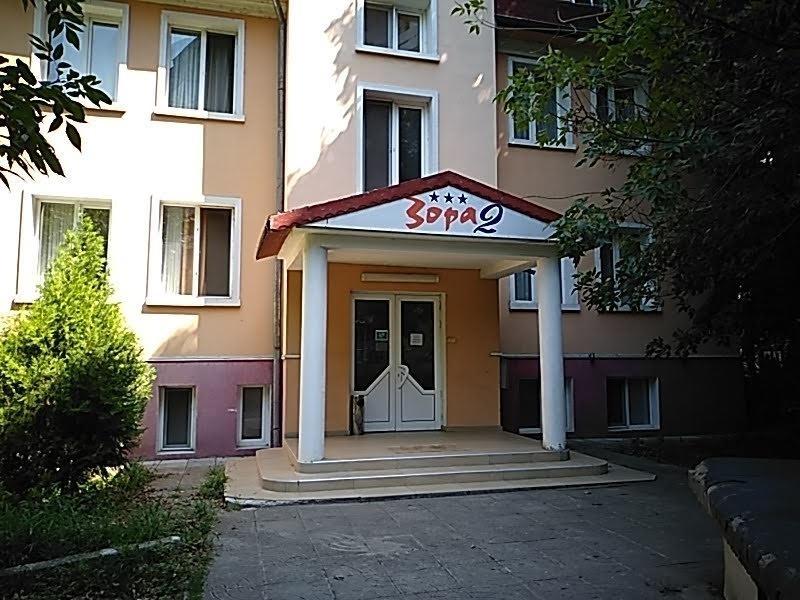 Снимка: Заради дългове: ЧСИ обяви за продан хотел във Видин /снимки/