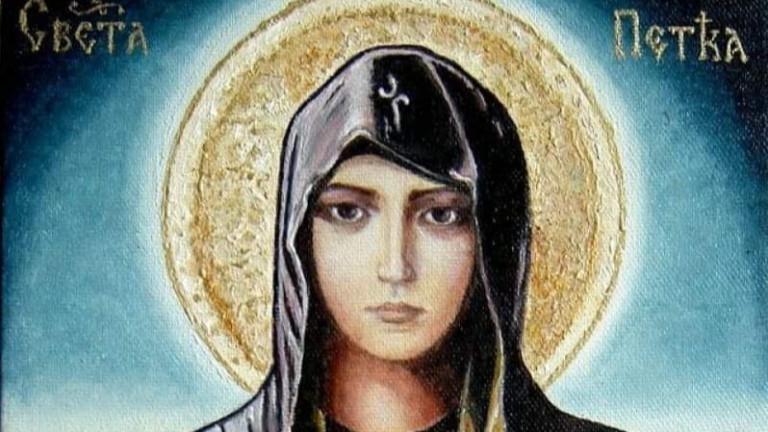 На 14 октомври православна църква почита църквата почита Света Параскева