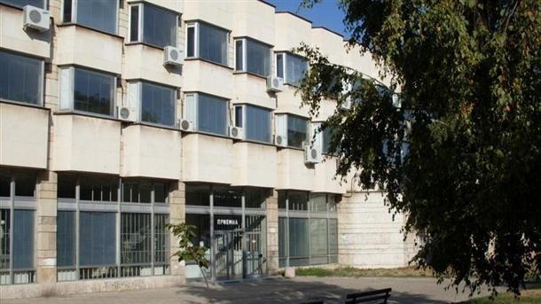 Националния осигурителен институт във Видин обяви свободно работно място за