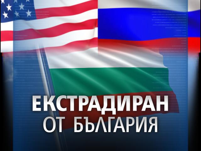Руснакът Александър Жуков, който е обвинен от властите на САЩ