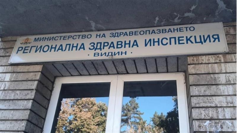 Допълнителна финансова помощ ще получат медицински специалисти във Видин, които